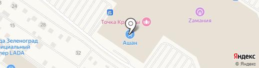АШАН на карте Ржавок