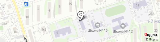 Regiar на карте Одинцово