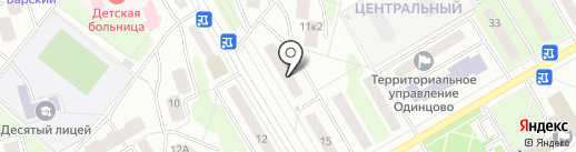 Приз на карте Одинцово