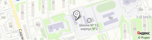 Одинцовская школа на карте Одинцово