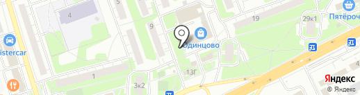 Союзпечать на карте Одинцово