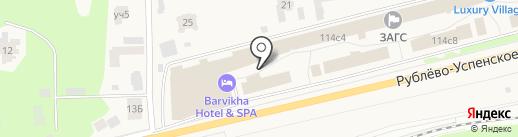Барвиха Luxury Village на карте Барвихи