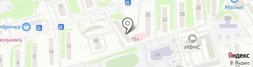 Одинцовский межрайонный отдел на карте Одинцово