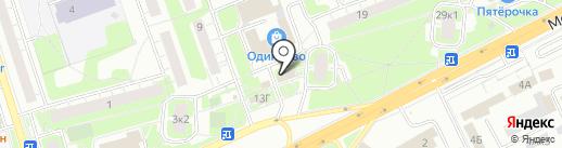 Тили-тесто на карте Одинцово