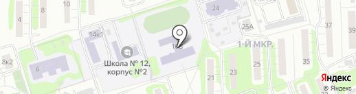 Средняя общеобразовательная школа №12 на карте Одинцово