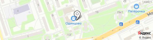 Соль+ на карте Одинцово