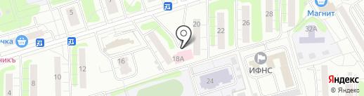Хэлс Мед на карте Одинцово