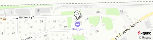 Валдай на карте Одинцово