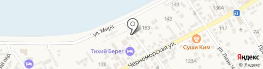 Жемчуг Эконом на карте Анапы