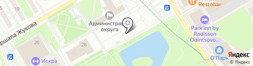 Одинцовская Комплексная СДЮШОР на карте Одинцово