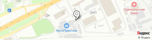 Архи-М на карте Одинцово