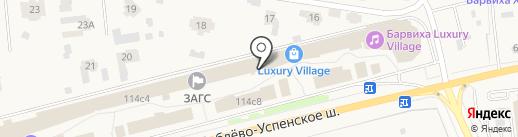 Emilio Pucci на карте Барвихи