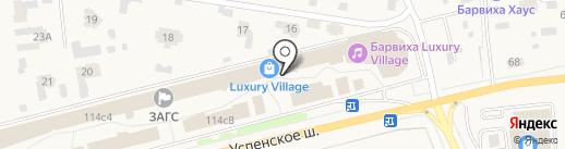 Loro Piana на карте Барвихи