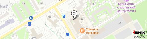 Баунти на карте Одинцово