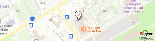 Пятерочка на карте Одинцово