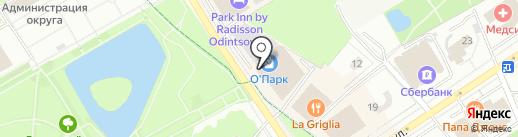Мастер люкс на карте Одинцово