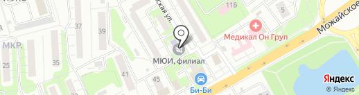 МЮИ на карте Одинцово