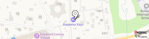 ZooHelp на карте Барвихи