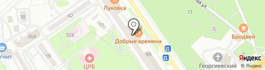Студио Paul Mitchell на карте Одинцово