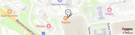 Ти Амо на карте Красногорска