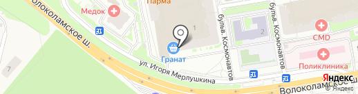 Прованс на карте Красногорска