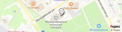 Ты самая на карте Одинцово