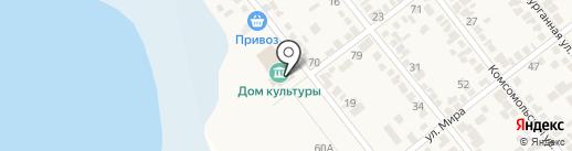 Дом культуры на карте Анапы