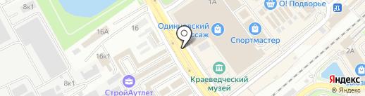 Профессиональная автокнига на карте Одинцово