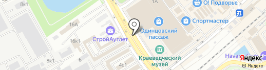 Дверной базарчик на карте Одинцово