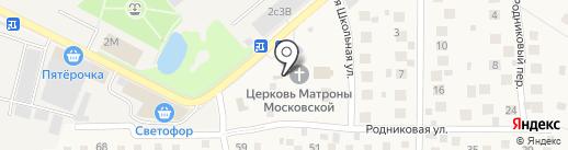 Церковная лавка на карте Химок