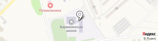 Барвихинская средняя общеобразовательная школа на карте Барвихи
