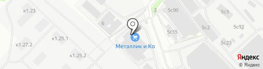 Металлик и Ко на карте Одинцово