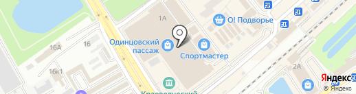Магазин одежды и обуви на карте Одинцово