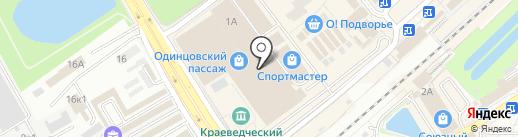 Магазин головных уборов и сумок на карте Одинцово
