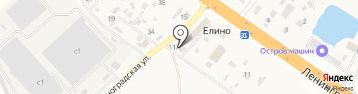 Бюро ритуальных услуг на карте Елино