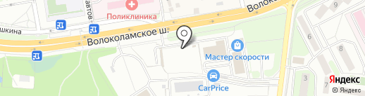Магазин армянских продуктов на карте Красногорска