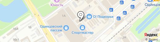 Белоснежка на карте Одинцово