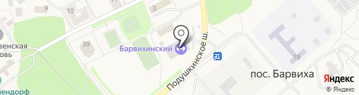 ПИРУЭТ на карте Одинцово