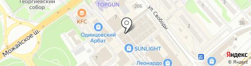 Магазин кожгалантереи на карте Одинцово