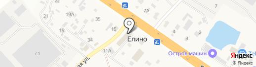СусатБиль на карте Елино