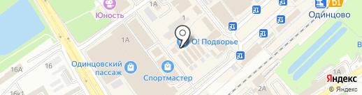 Магазин орехов и сухофруктов на карте Одинцово