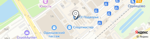 Колбасы Мордовии на карте Одинцово