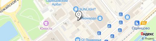 Лада на карте Одинцово