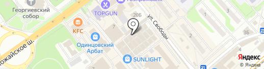 Рыба Якутии на карте Одинцово
