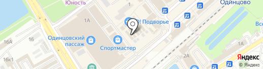 Магазин бытовой техники на карте Одинцово