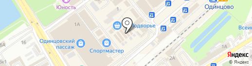 Магазин рыбной продукции на карте Одинцово