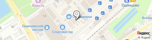 Магазин кондитерских изделий на карте Одинцово