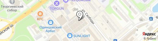 Магазин ручного инструмента на карте Одинцово