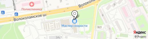 Автомойка №1 на карте Красногорска