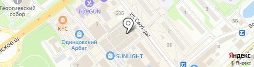 Магазин электротехнического оборудования на карте Одинцово